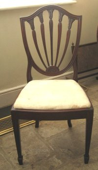 Hepplewhite Style Shield Back Chair - Antiques Atlas