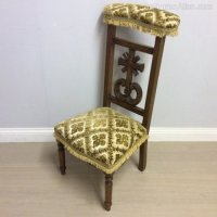 Prie Diue Prayer Chair - Antiques Atlas
