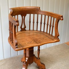 Z Shaped High Chair Patio Chairs Arts And Crafts Oak Office - Antiques Atlas