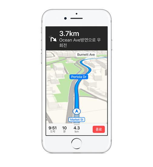 https://i0.wp.com/images.apple.com/kr/ios/maps/a/images/navigation_large.jpg?w=840
