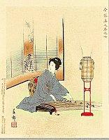 Shunko Nakajima fl.ca. 1890s