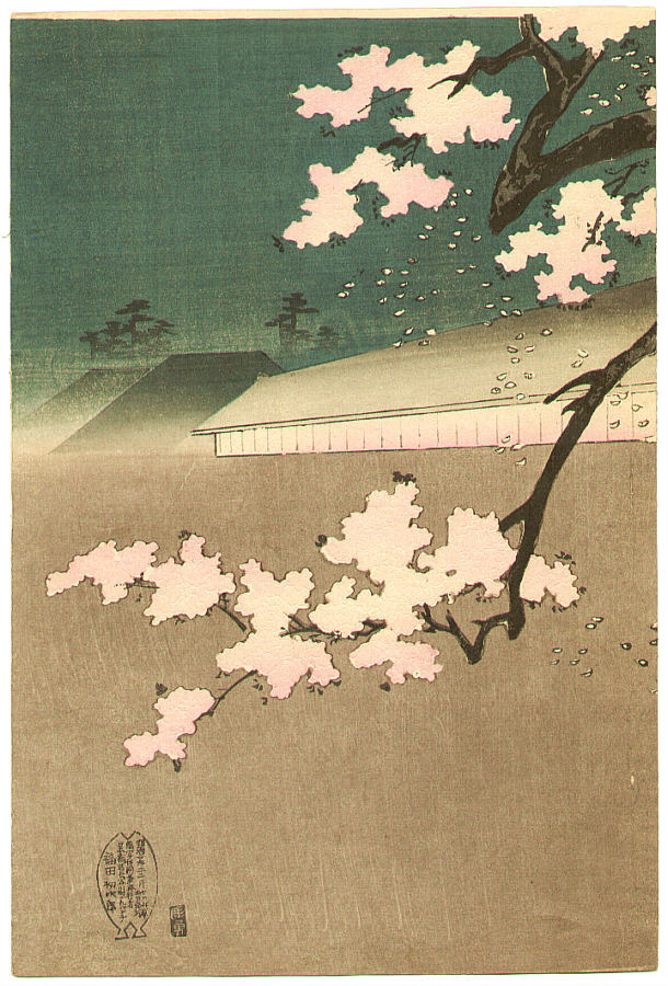 Image result for Ukiyo-e cherry blossoms