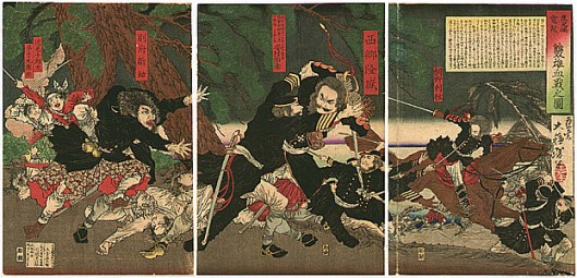 Heroic Last Stands, Battle of Shiroyama
