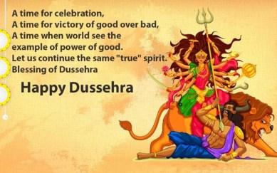 Dussehra Whatsapp Status