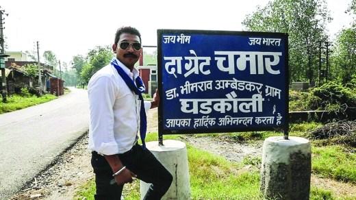 Bhim Army founder Chandrashekhar