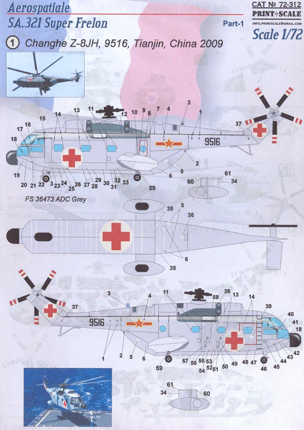 medium resolution of details about print scale decals 1 72 aerospatiale sa 321 super frelon helicopter part 1