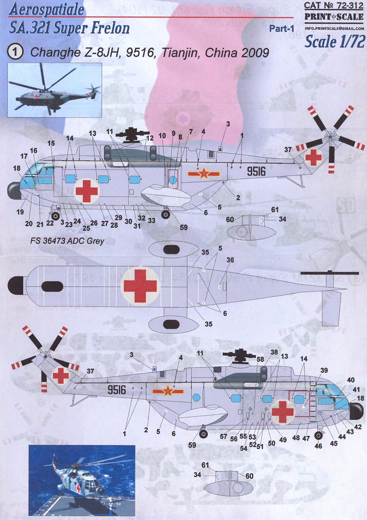 hight resolution of details about print scale decals 1 72 aerospatiale sa 321 super frelon helicopter part 1