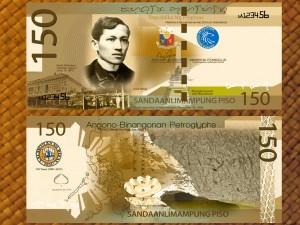 jose rizal 150 baybayin.com