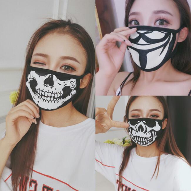 Fashion Skull Anti-Dust Reusable Face Mask