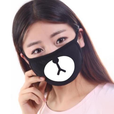 Fashion Bear Smile Nice Anti-Dust Reusable Face Mask