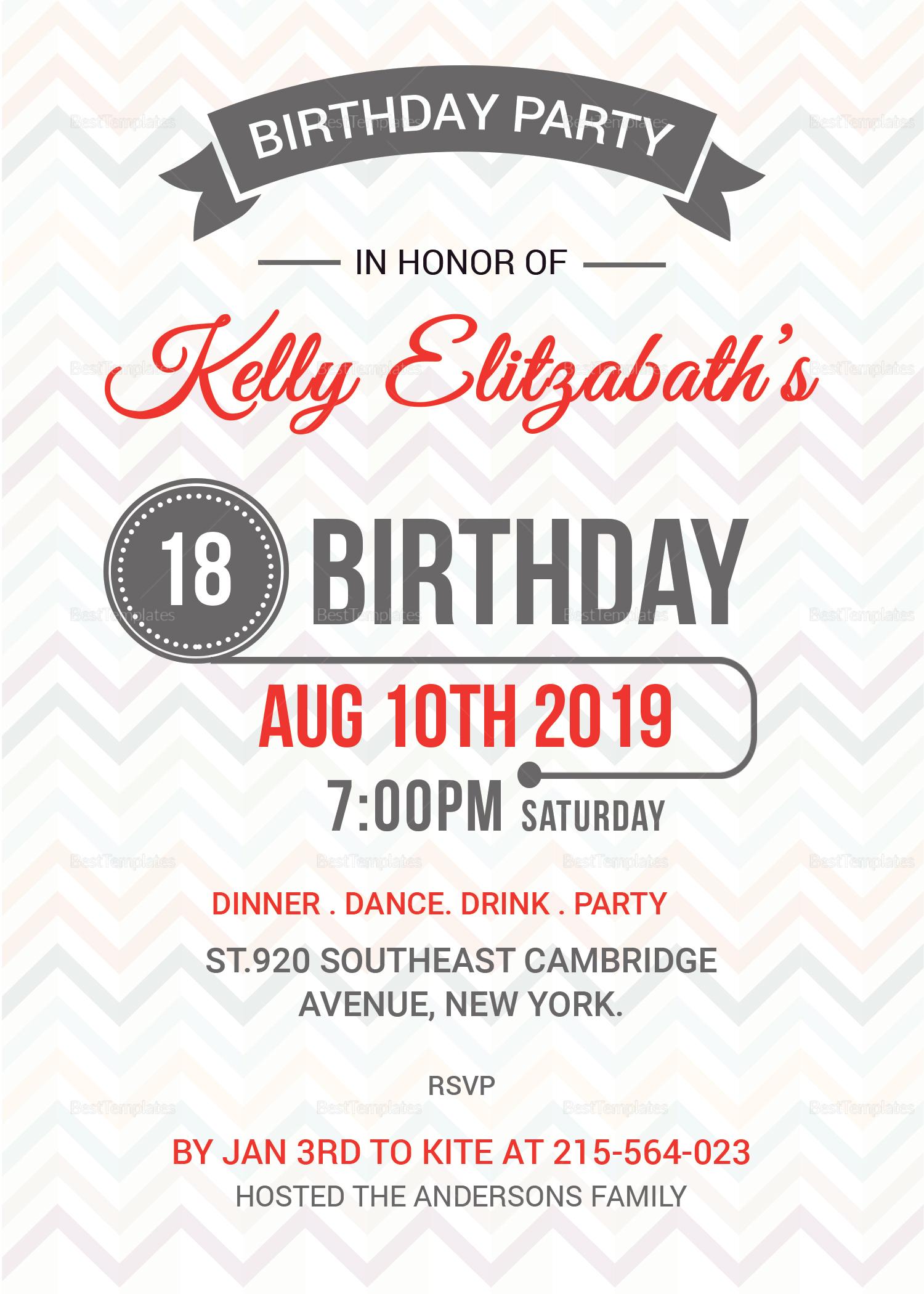 retro birthday party invitation card