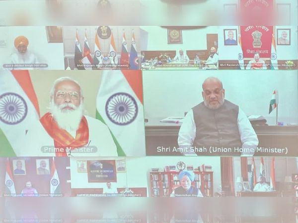 Apart from PM Modi and CM Amarinder Singh, former PM Dr. Manmohan Singh and Rajya Sabha MP Sukhdev Singh Dhindsa were also present in the virtual meeting.