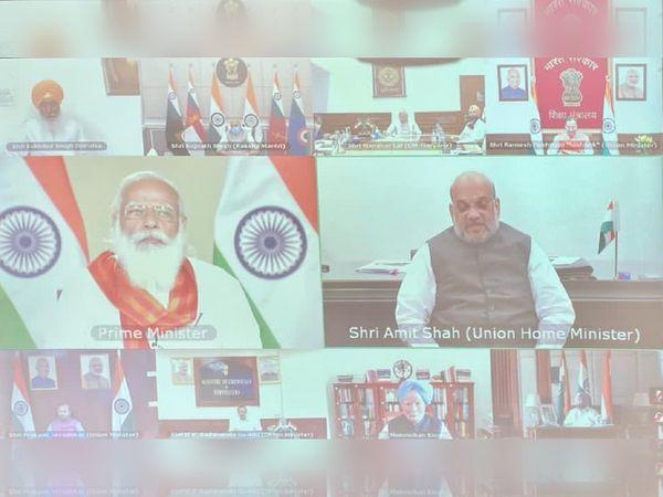 वर्चुअल मीटिंग में PM मोदी और CM अमरिंदर सिंह के अलावा पूर्व PM डॉ. मनमोहन सिंह, राज्यसभा सांसद सुखदेव सिंह ढींढसा भी मौजद रहे।