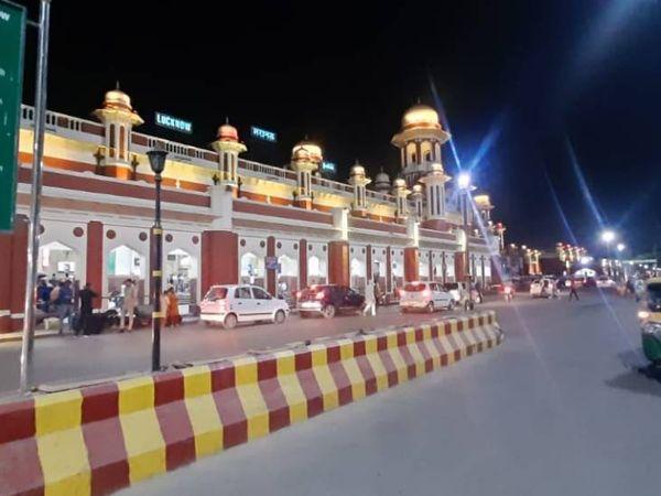 चारबाग रेलवे स्टेशन का दृश्य।