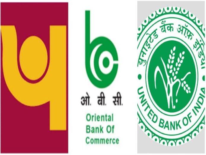 बैंक ने कहा कि वह 8 हजार करोड़ रुपए के बुरे फंसे कर्ज यानी NPA को बैड बैंक में ट्रांसफर करेगा। हालांकि जिस बैड बैंक की स्थापना हुई है, वह बैड बैंक NARCL अभी अगले महीने से चालू होने वाला है - Dainik Bhaskar