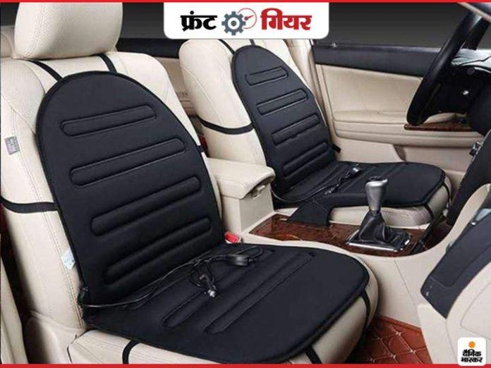 carv seat warmer cover 1 1603972783