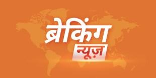 ब्रेकिंग न्यूज़: ताज महल में बम की खबर, पर्यटकों को बाहर निकाला गया, अफरातफरी का माहौल