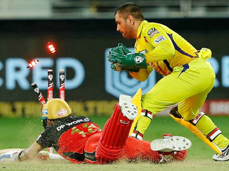 Virat Kohli narrowly avoided a runout when he took two runs.  Mahendra Singh Dhoni missed by a few seconds.