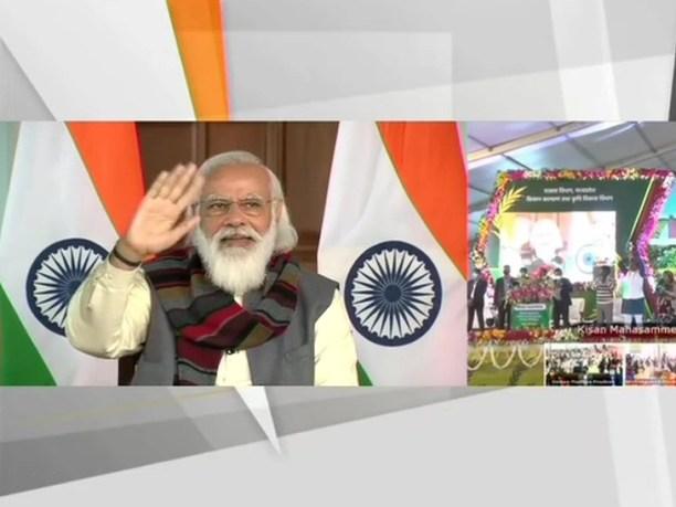 मोदी का MP के किसानों को संबोधन LIVE: प्रधानमंत्री बोले- कुछ लोग किसानों को जमीन जाने का डर दिखाकर अपनी राजनीति चमका रहे