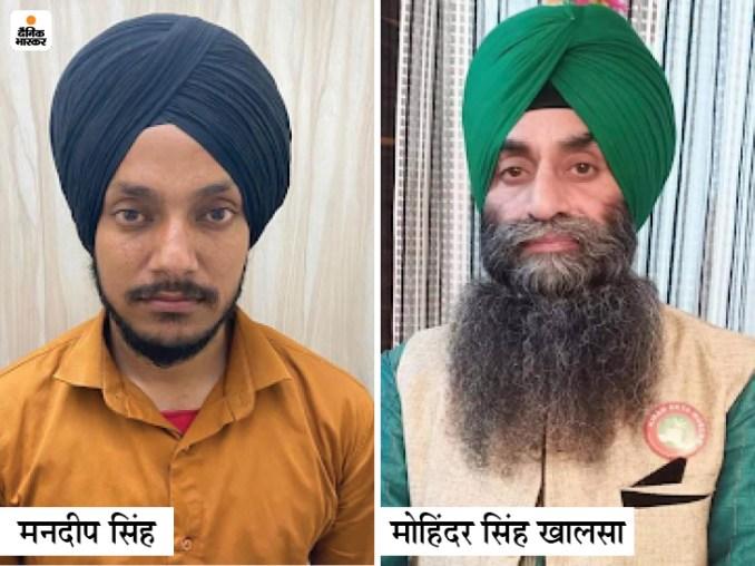 मनदीप सिंह और मोहिंदर सिंह खालसा पर हिंसा के लिए षडयंत्र रचने का आरोप है।