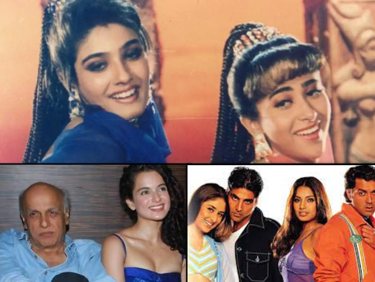 Celebs' mutual quarrel: From Raveena – Karisma to Kareena – Bipasha, when the cold war of these Bollywood celebs took the form of a big fight