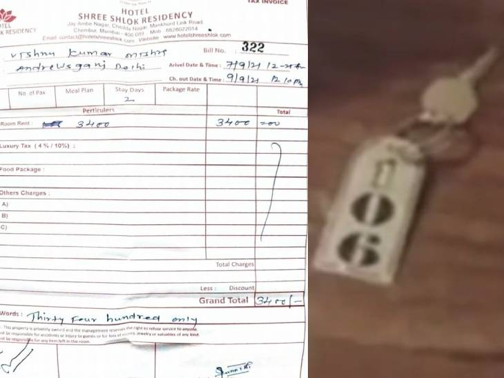 The MLA's son Vishnu Mishra has also shown the hotel bill in Mumbai.  In which the date of check-in is lying on the same day the STF raided Bhadohi.  He also showed the key to his room.