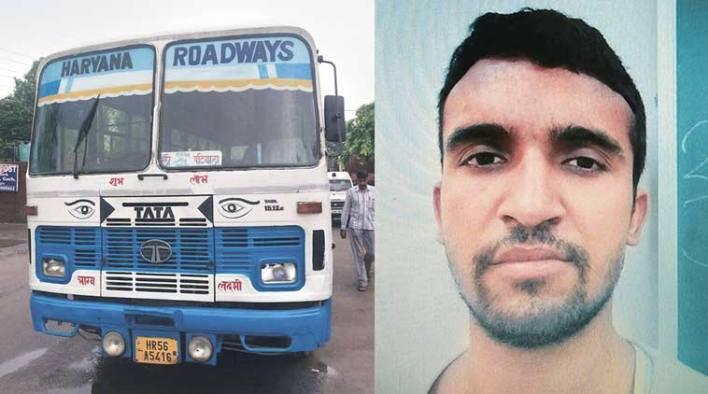 जुलाई 2016 में कोर्ट ले जाने के दौरान हरियाणा रोडवेज की बस से गोगी को उसके साथी छुड़ा ले गए थे।