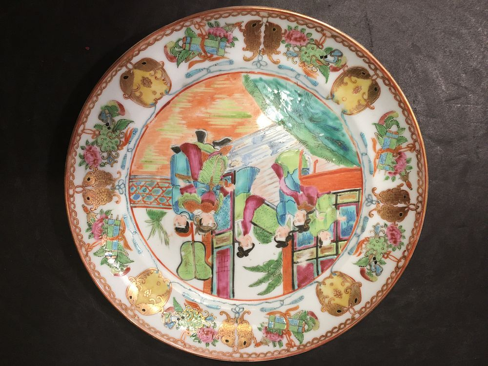"ANTIQUE Chinese Famille Rose Plate with Fish and treasures. Early 19th century. 8 1/2"" diameter"