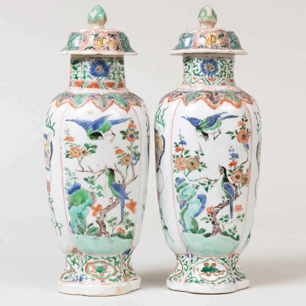 Pair of Small Chinese Export Famille Verte Porcelain Lobed Vases and Covers