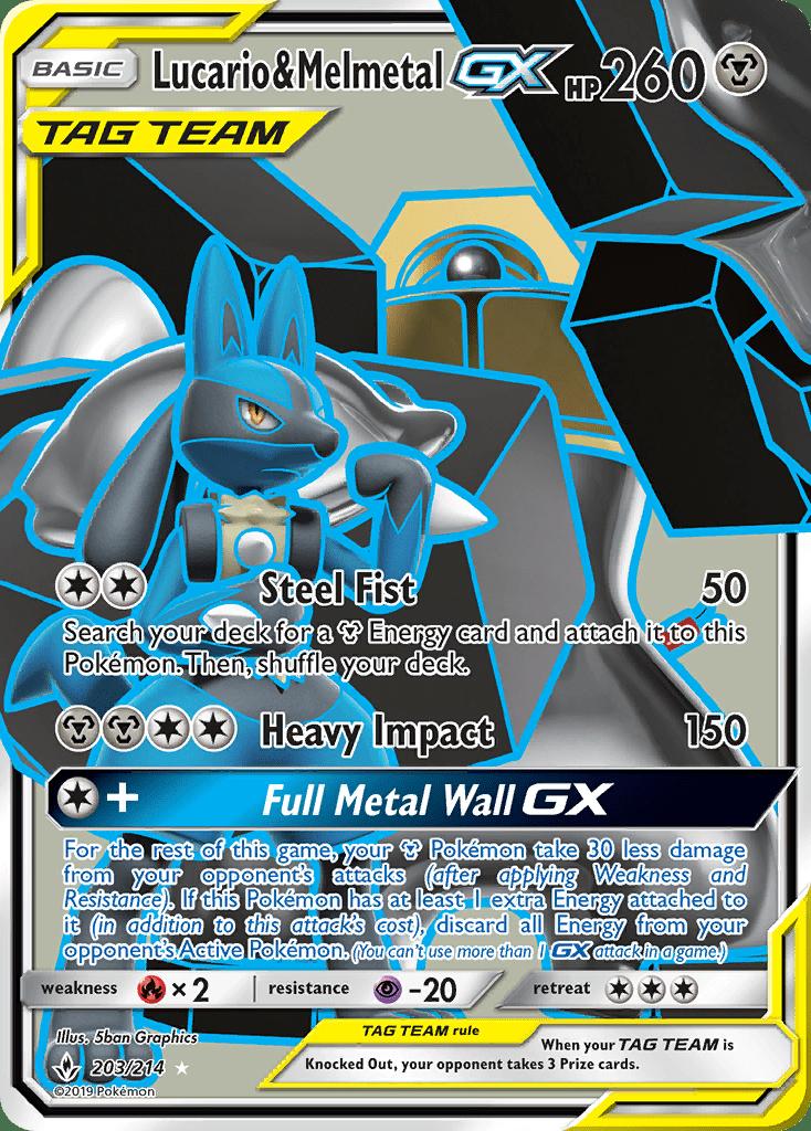 Lucario & Melmetal-GX (203)