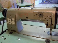 Pfaff 463 Industrial Sewing Machine w/ Table and 50 ...