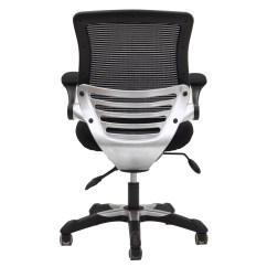 Swivel Chair For Home Office Vintage Wedding Sashes Adjustable Ergonomic Computer Desk