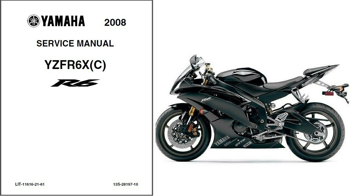2000 Yamaha R6 Service Manual