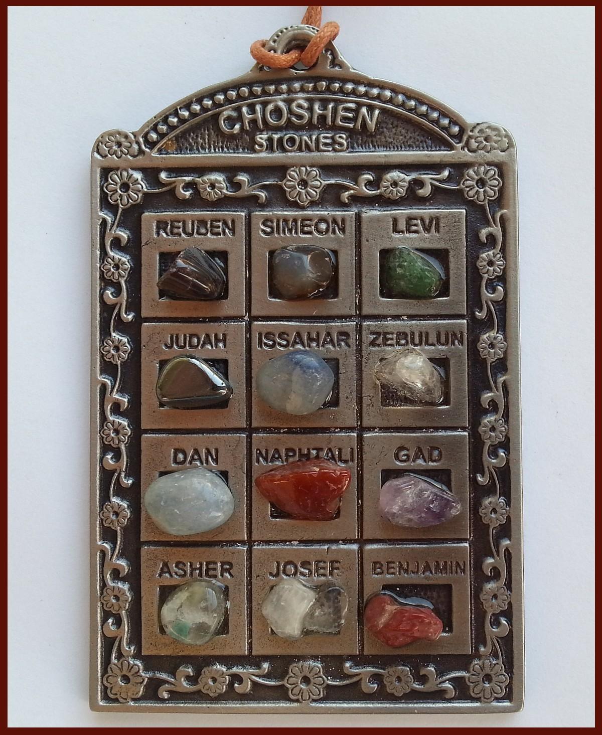 Biblical 12 Choshen Gems Ornament W The Israel Tribes