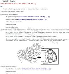 2007 mazda3 mazdaspeed3 factory repair and 50 similar items sample1 [ 916 x 870 Pixel ]