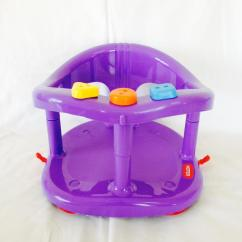 Baby Bath Chairs Vintage Kitchen Ring Tub Seat New Keter Infant Anti Slip Chair