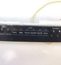 bosch dishwasher control panel w board 9001099416 [ 1600 x 1200 Pixel ]