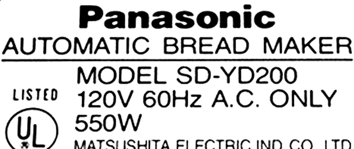 Kneading Paddle Fits Panasonic Model SD-YD200 Bread Bakery