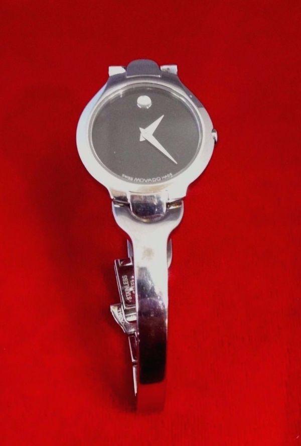 Beautiful Movado Women' Swiss Watch Water Resistant