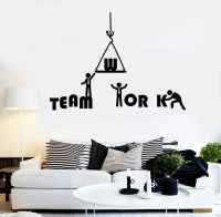 Vinyl Wall Decal Teamwork Word Office Inspiration Stickers ...