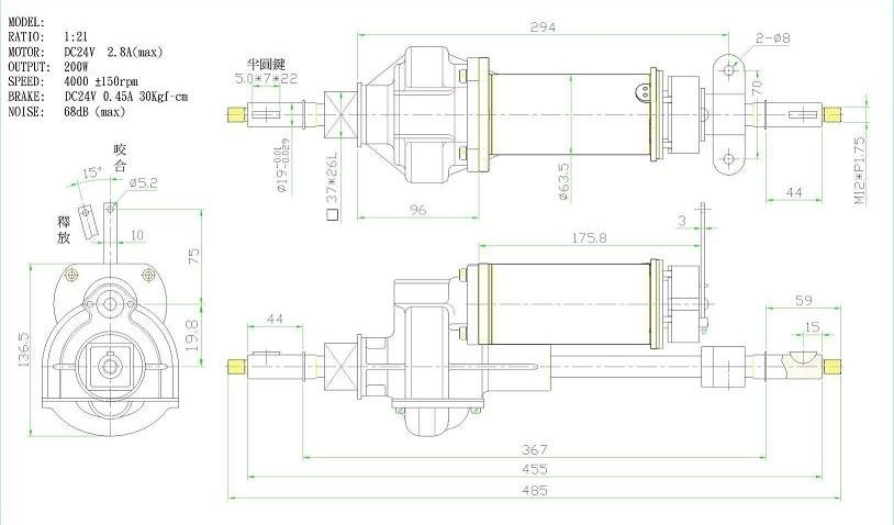 M50 Transaxle Assembly 200W motor 4000rpm with brake