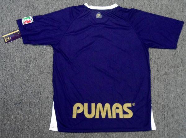 368268238 Official Licensed Rhinox Pumas Unam Jersey Color Blue