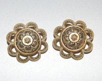 Clip on Earrings Vintage Goldtone India - Other