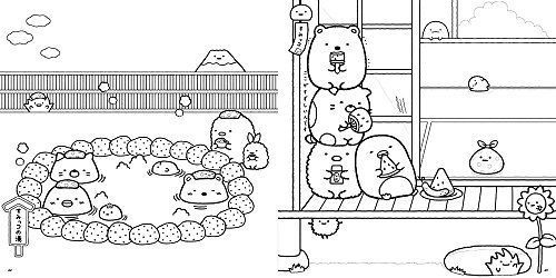 New! Sumikko Gurashi Coloring Lesson Book and 17 similar items