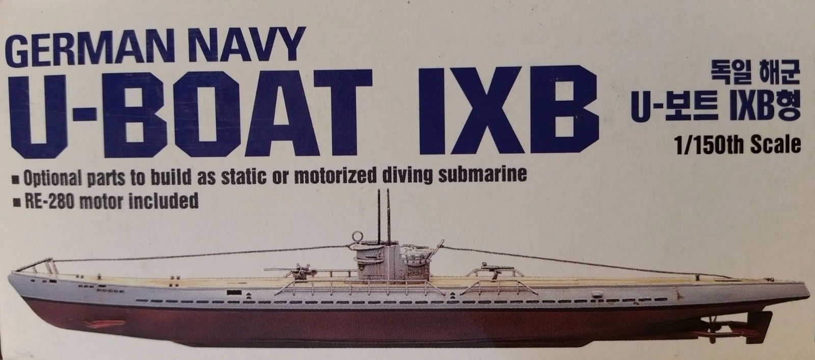 hight resolution of academy 1 150 scale german u boat ix b motorized auto dive