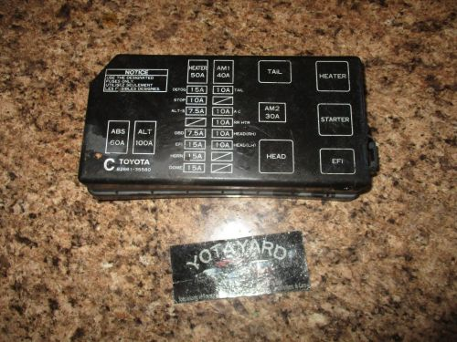 small resolution of  toyota 4runner fuse box relay junction and similar items s l1600