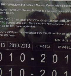 2011 honda vfr1200f fd vfr 1200 f service repair shop manual factory x new oem [ 1599 x 1200 Pixel ]