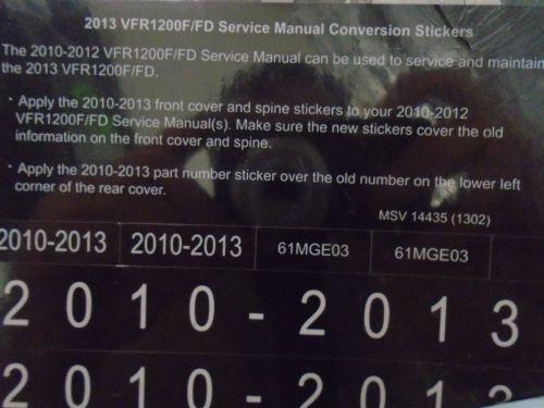small resolution of 2011 honda vfr1200f fd vfr 1200 f service repair shop manual factory x new oem