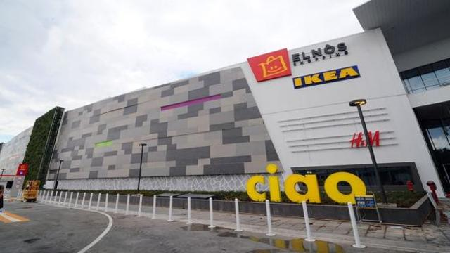 Ikea Apre Il Centro Commerciale Elnòs Corriere Tv
