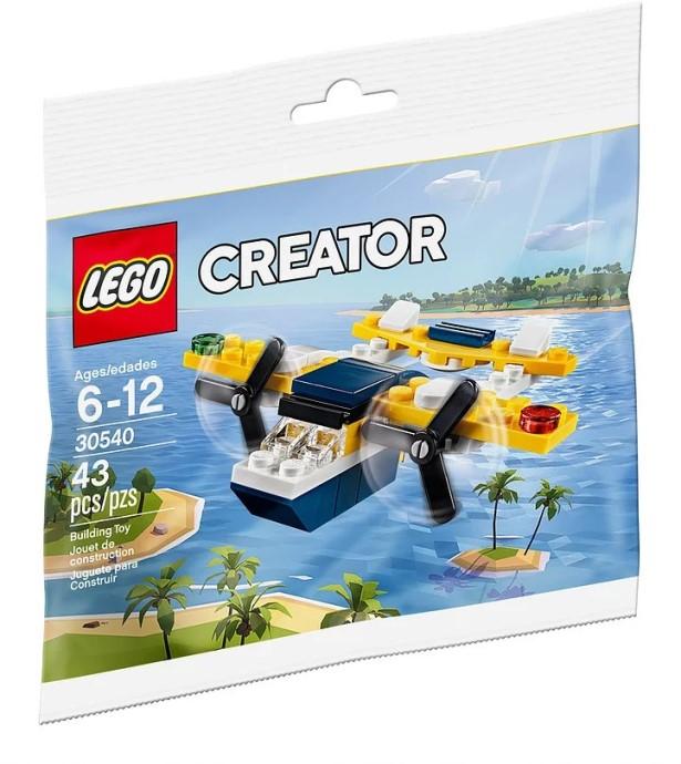 30540 1 Yellow Flyer Brickset LEGO Set Guide And Database